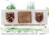 1969 - J.Diethör - Gedenk-Relief Arbeiterstr.RS