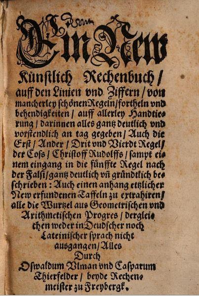 1564 rechenbuch Oswald Ulmann und Caspar Thierfelder