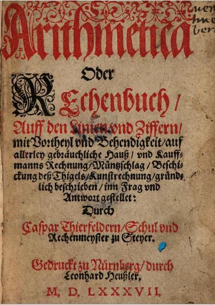 Titel Thierfelder Rechenbuch 1587